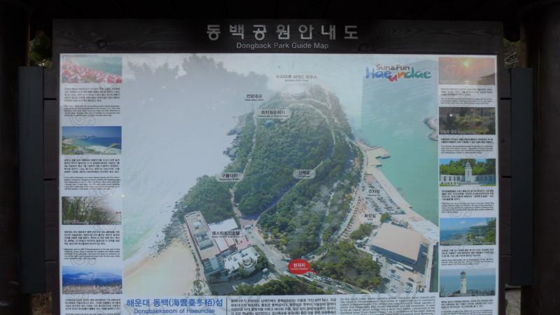 Bản đồ đảo Dongbaek