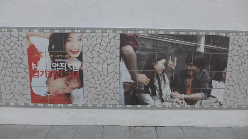 Poster của một trong những phim Hàn Quốc yêu thích của mình: Cô nàng ngỗ ngáo