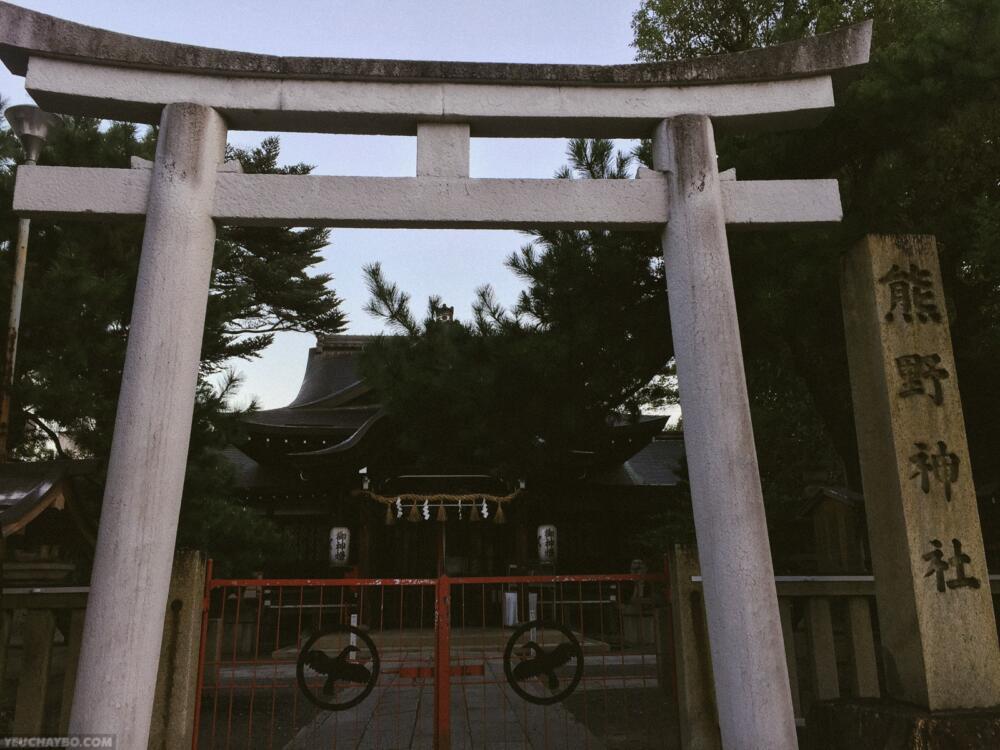 Chạy ngang qua một cái miếu thờ với cổng chào Torii Gate đặc trưng của Nhật