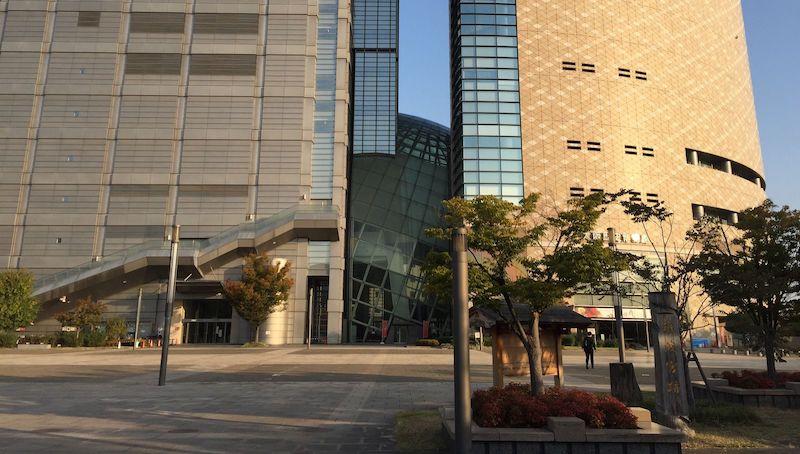 Bảo tàng lịch sử Osaka