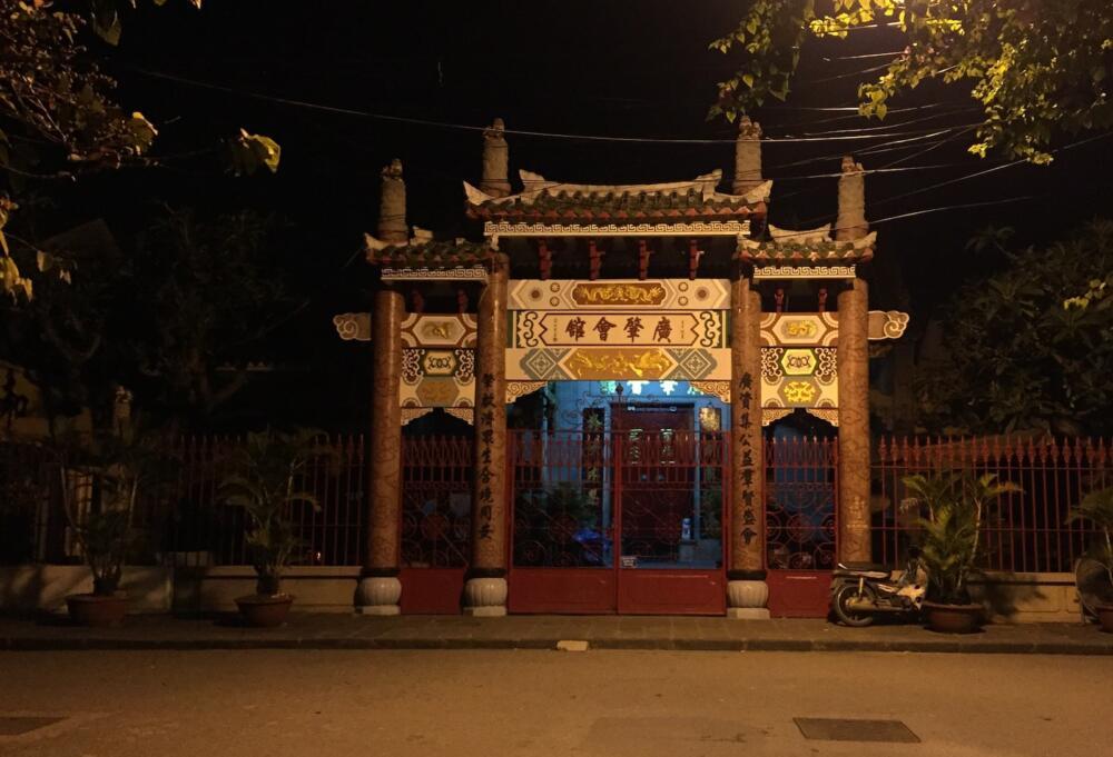 Hội Quán Quảng Triệu trên đường Trần Phú